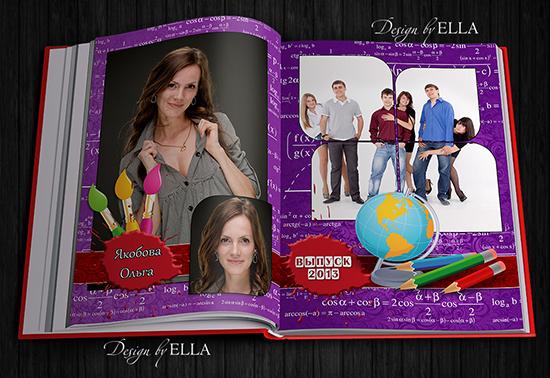 7-Printing photo book for graduates - Formulas (550x378, 262Kb)