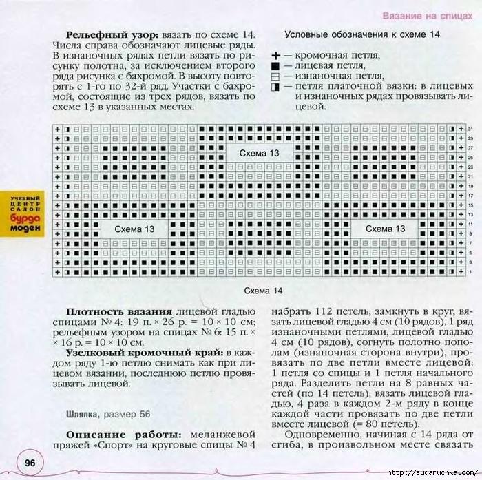 .ъ91 (700x697, 399Kb)
