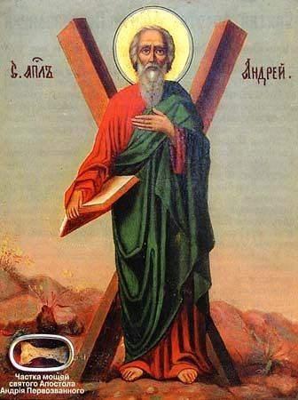 ikona_apostola_andreja_pervozvannogo (336x450, 75Kb)