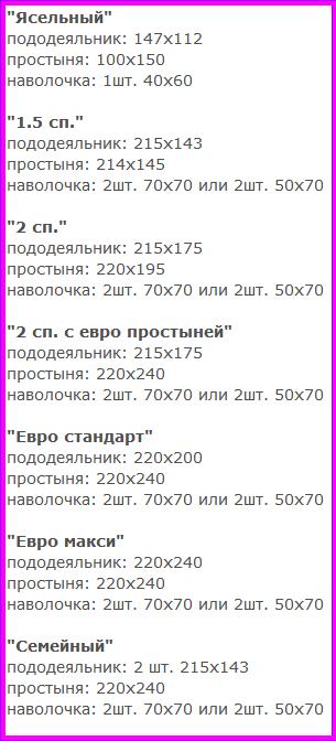 88918106_3726295_9 (305x672, 25Kb)