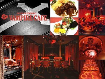 Vampire Cafe в Токио_2_х (400x300, 40Kb)