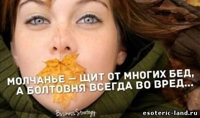 болтология (398x234, 16Kb)