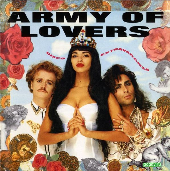 Army Of Lovers - Disco Extravaganza-front (598x600, 85Kb)