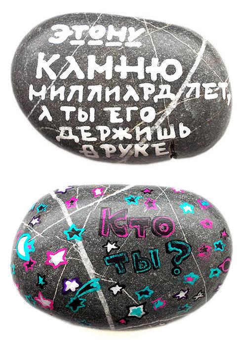 stone11 (492x700, 123Kb)