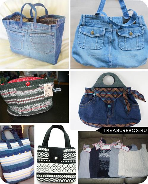 Как сделать своими руками джинсовую сумку своими руками