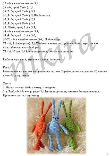 U6iKqygAeN0 (427x604, 53Kb)