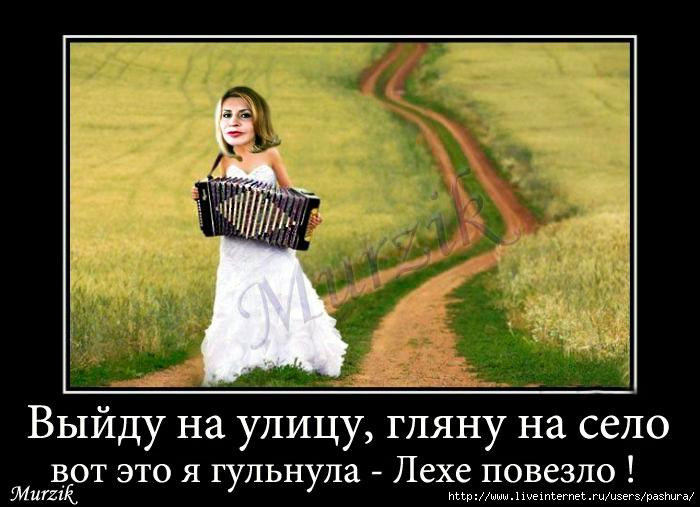 4759226_Gylnyla (700x507, 161Kb)