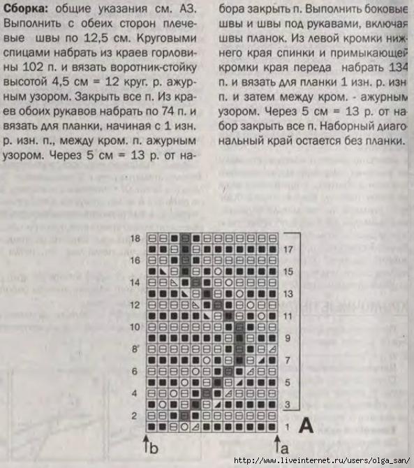 12a (593x670, 180Kb)