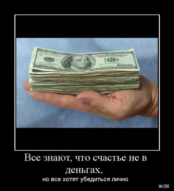 В России хотят повысить тарифы на мобильную связь - Цензор.НЕТ 5111