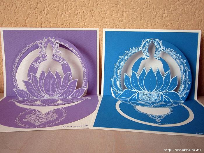 3D-открытки БУДДЫ, автор Shraddha (1) (700x525, 334Kb)