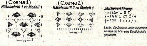 1sh (500x158, 29Kb)