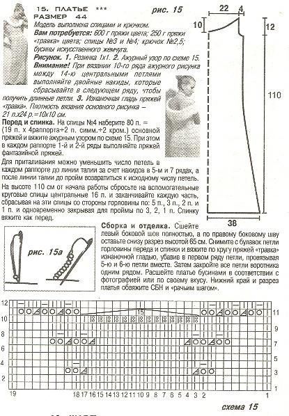1368012335_beloeveherneeplate3 (415x598, 221Kb)