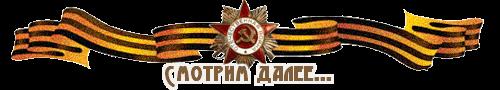 MaYa-Ma - Блог - Привет.ру