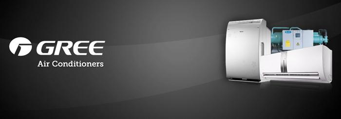 kondicionery-gree (700x244, 33Kb)