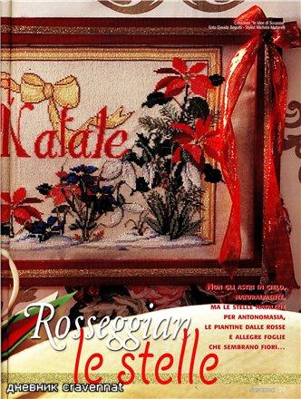 Шикарная скатерть и картина на новогоднюю тему. Вышивка (4) (332x440, 59Kb)