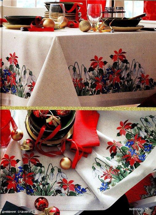 Шикарная скатерть и картина на новогоднюю тему. Вышивка (9) (507x700, 119Kb)