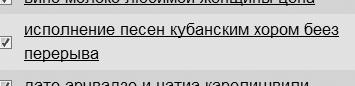 683232_kpz53 (355x86, 12Kb)