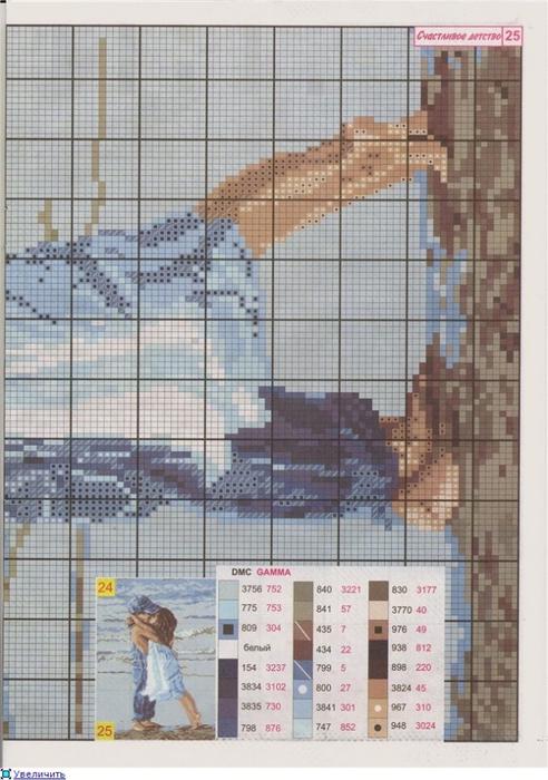 вышивка. схемы (4) (492x700, 261Kb)