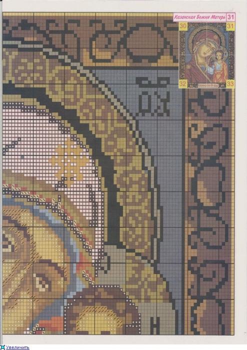 вышивка. схемы (14) (494x700, 268Kb)