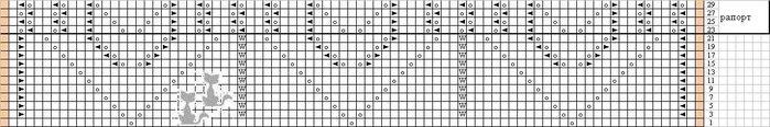 xkf06-U4xM0 (700x116, 39Kb)