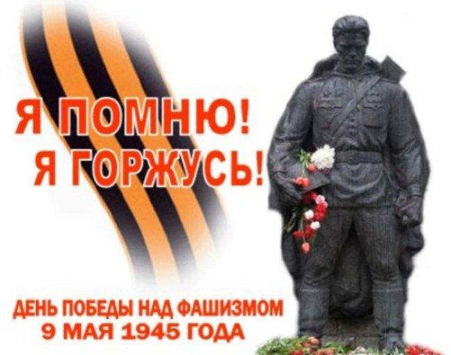 http://img1.liveinternet.ru/images/attach/c/8/100/719/100719823_4387736_1241864560_1178724626_s_dnem_pobedy.jpg