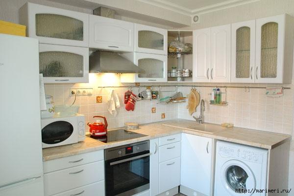 """Маленькая кухня """" 2013 """" Январь"""