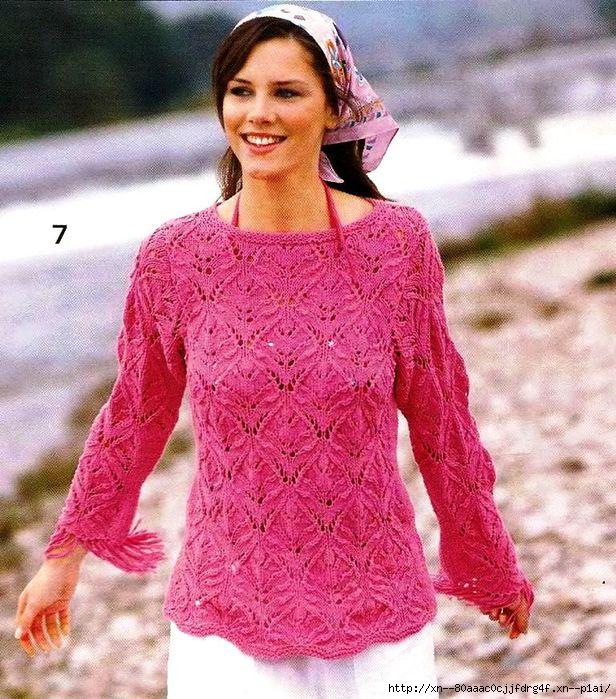 Ажурный Розовый Пуловер