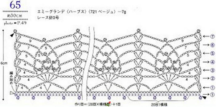 2013-05-10_074753 (700x346, 245Kb)