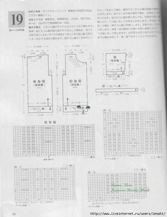 Scan10341 (536x700, 169Kb)