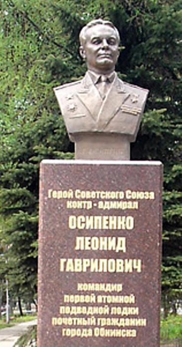 города Обнинск Калужской