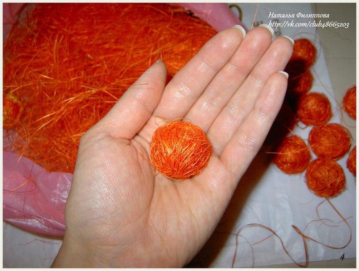 Сизаль шарики своими руками