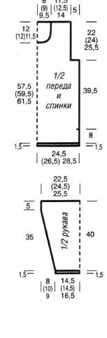 0014-3 (153x480, 15Kb)
