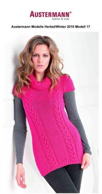 Длинный розовый пуловер с коротким рукавом (2) (338x640, 32Kb)