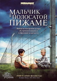 4638534_The_Boy_in_the_Striped_Pyjamas_russian (200x283, 18Kb)