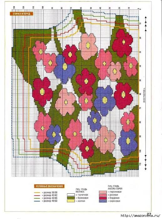 Вязание. Пуловер - Цветочное поле (1) (518x700, 317Kb)