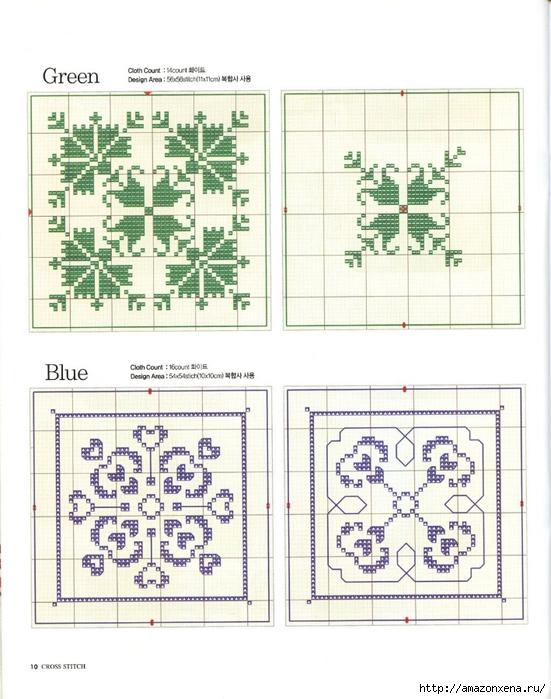 Бискорню. Схемы вышивки (13) (551x700, 261Kb)