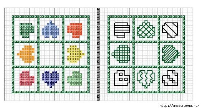 Бискорню. Схемы вышивки (27) (640x347, 178Kb)