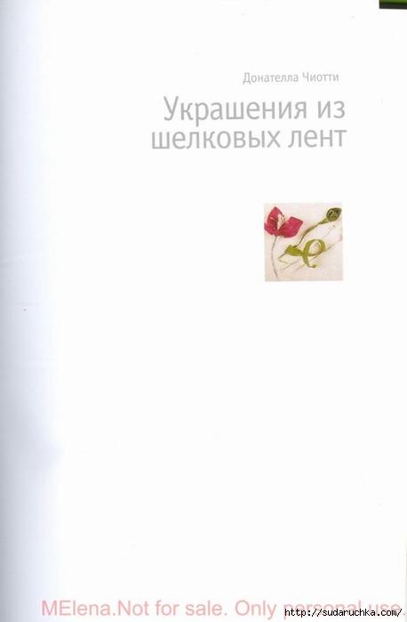 .ь2 (458x700, 50Kb)