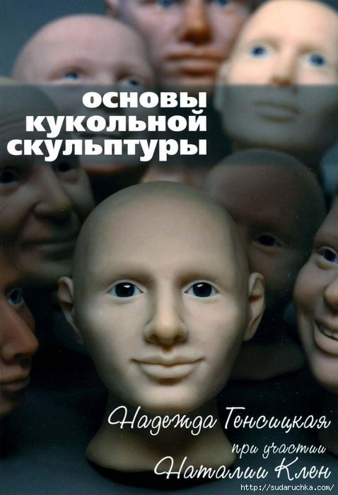 .к1 (478x700, 204Kb)