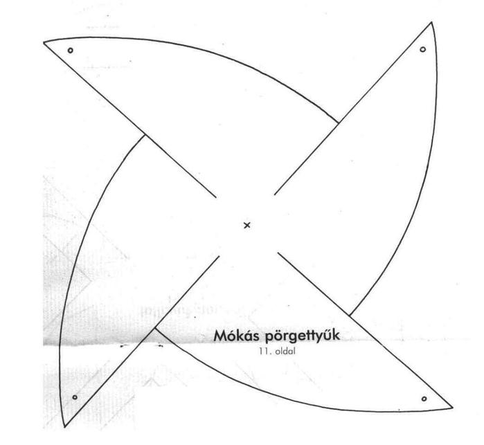 вертушка-флюгер (32) (700x643, 82Kb)