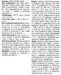 Превью 2 (563x700, 309Kb)