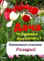 2920236_1368259398_250 (178x250, 41Kb)