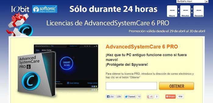 без имени скриншоты CoolNovo (700x338, 37Kb)