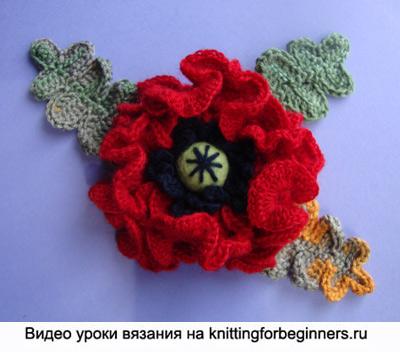 4114762_mak__Yrok_23_Vyazanie_kruchkom_Crochet_poppy_flower (400x352, 51Kb)