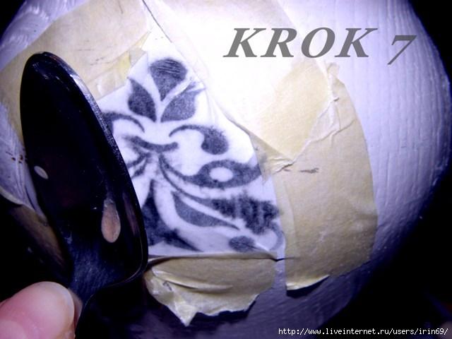 KROK 7 (640x480, 135Kb)