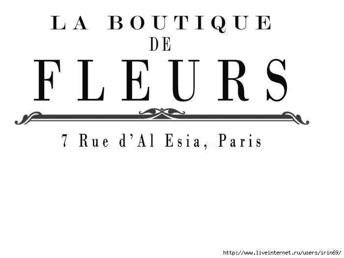LA BOUTIQUE2 (700x525, 57Kb)