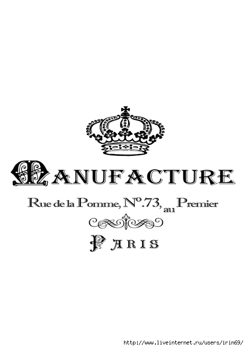 manufacture 2 z koroną (494x700, 67Kb)