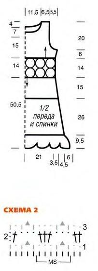 EX2 (203x558, 31Kb)