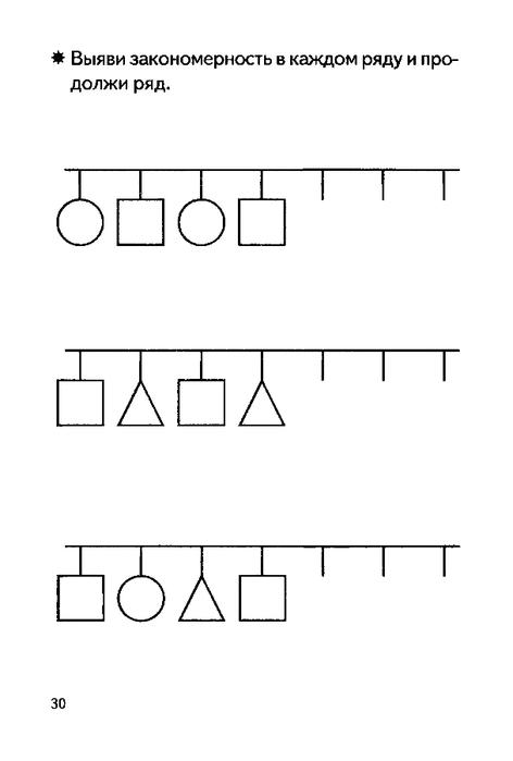 0031_0001 (472x700, 43Kb)
