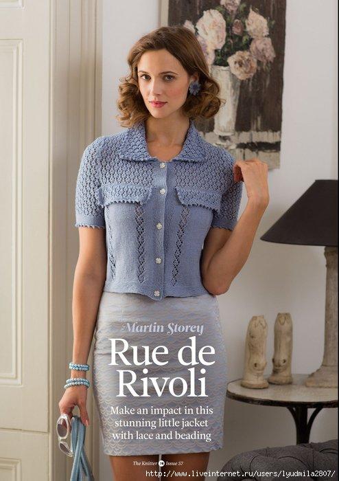 Rue (494x700, 162Kb)